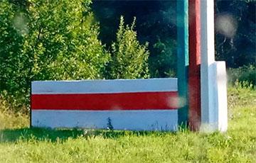 Партызаны размалявалі ў бел-чырвона-белы колер стэлу на ўездзе ў Астравец