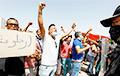 Полиция Туниса штурмовала офис телекомпании «Аль-Джазира»