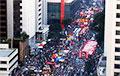 «Болсонару — вон!»: Бразилия восстала против президента, который отрицает COVID-19