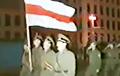 Военные вышли на парад Независимости в Минске под бело-красно-белыми флагами