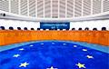 ЕСПЧ запретил РФ выдавать на родину еще одного белоруса