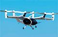 Беспилотное аэротакси совершило полет на расстояние 241 км