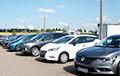 «Машин стало маловато, а цены заметно выросли»
