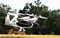 Электрическое аэротакси смогло пролететь почти 250 километров без подзарядки