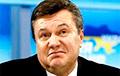 Януковича и его сына хотят заочно арестовать по делу о Межигорье