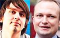 Сотрудники «Нашай Нiвы» Мартинович и Скурко не вышли из СИЗО через 10 суток после повторного задержания