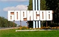 Борисовский феномен: в районе никто не хочет быть директором