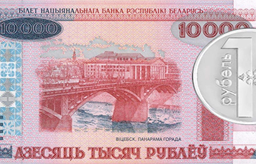 What Could 10K Pre-Denominated Rubles Buy, And What Can 1 Ruble Buy Now?