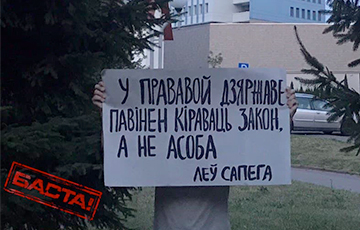 В центре Минска прошел дерзкий пикет