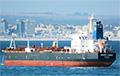 У Аравійскім моры ўчынены напад на танкер