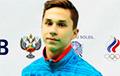 Белорус выиграл золото в прыжках на батуте на Олимпиаде в Токио