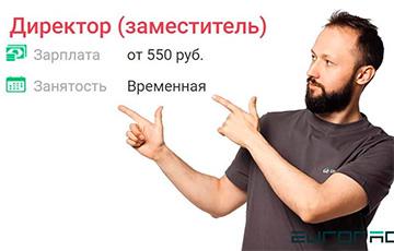 У Беларусі недахоп дзяржкіраванцаў