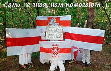 «Нас-97%»: Белорусы вышли на вечерние акции