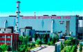 У Жлобіне загарэўся Беларускі металургічны завод