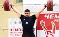 В аварии в Германии погиб белорусский тяжелоатлет Алексей Мжачик