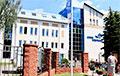 Минскводоканал массово увольняет работников