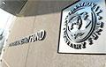 МВФ направит на поддержку экономики беспрецедентные $650 миллиардов