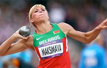 Еще два спортсмена решили не возвращаться в Беларусь