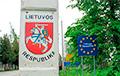 В погранслужбе Литвы рассказали о том, как возвращают мигрантов в Беларусь