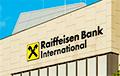 СМИ: Raiffeisen Bank из-за санкций ограничил сотрудничество с Беларусбанком