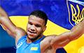Украінскі барэц станцаваў гапак пасля таго, як здабыў залаты медаль на Алімпіядзе