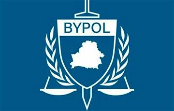 BYPOL: У ГРУ Беларусі ёсць аддзел, які займаецца апанентамі Лукашэнкі за мяжой