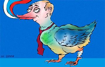 Как сделать Путина «хромой уткой»?