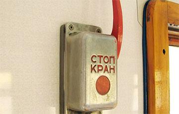 Эканаміст: У адзін выдатны момант стоп-кран можа сарвацца