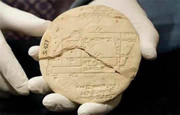 Ученые обнаружили самый старый пример прикладной геометрии