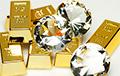 В недрах Беларуси нашли золото и алмазы, но добывать их не будут