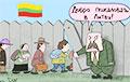 «Палка, которой хунта пытается ударить по Литве, неизбежно лупит по собственному лбу»