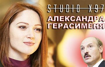 Рэжым Лукашэнкі падтрымліваюць толькі дурні