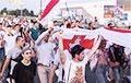 Партизаны Барановичей продолжают борьбу
