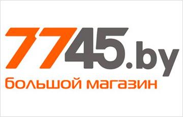 В Беларуси прекратил работу крупный интернет-магазин