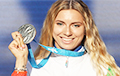 Krystsina Tsimanouskaya's Medal Created Global Uproar At eBay Auction