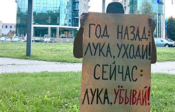 Партизаны Минска провели пикет прямо возле базы «Алмаза»
