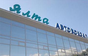 Жалкое зрелище: как выглядит автовокзал в крымском «городе счастья»