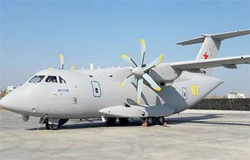 Экипажем упавшего в Подмосковье опытного самолета Ил-112В командовал Герой России