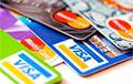 У Беларусі не будуць працаваць карткі многіх банкаў