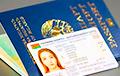 Зачем белорусам новые паспорта и ID-карты?