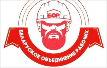 Belarusian Workers' Association Answers Five Questions About Strike