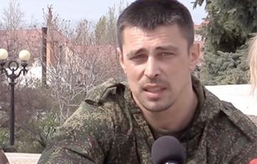 Суд в Чехии арестовал участника оккупации Крыма