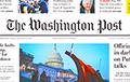 The Washington Post: Как белорусские «киберпартизаны» раскрыли лукашенковские секреты