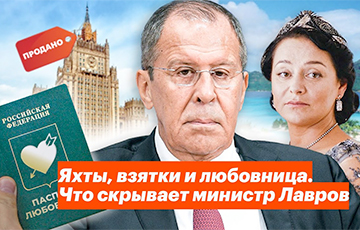 Каманда Навальнага выпусціла расследаванне пра кіраўніка МЗС Расеі Сяргея Лаўрова