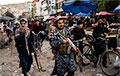 Что сейчас происходит в Афганистане как это отразится на странах Центральной Азии