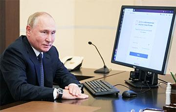 Кремль показал видео, где Путин «голосует» через интернет, не имея никаких гаджетов