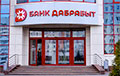 Bank Dabrabyt Fussed over Sanctions