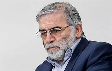 NYT: Иранского физика-ядерщика застрелил робот-убийца