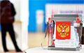Как мировые СМИ оценили так называемые выборы в России