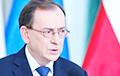 Глава польского МВД: Погибший мигрант мог получить таблетку от белорусских военных
